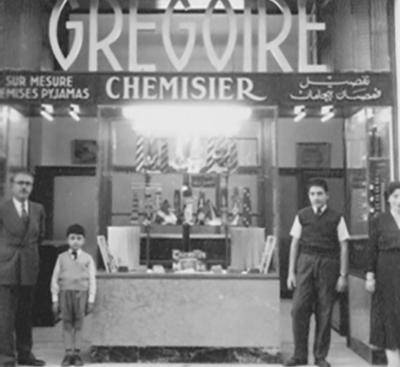 1940-1959 Egypt